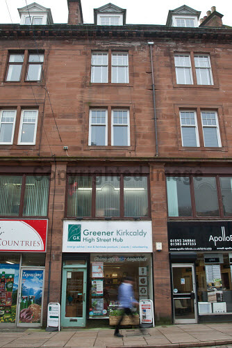 Greener Kirkcaldy High Street Hub. 29 Mar 2017. 