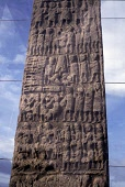 Sueno's Stone, Forres, Moray. PIC: JOHN PRINGLE/SCOTTISH VIEWPOINT Tel: +44 (0) 131 622 7174   Fax: +44 (0) 131 622 7175 E-Mail : info@scottishviewpoint.com This photograph can not be used without pri... ARCHAELOGY,SUNNY,STONEWORK,MASONRY,HISTORIC SCOTLAND,HERITAGE,CARVING