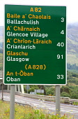 Highland council has a policy of supporting the gaelic language through its road signs. The policy states that  town, city and village welcome signs and council road signs will be bilingual.   Picture... Public summer,signage,directions,language,instructions